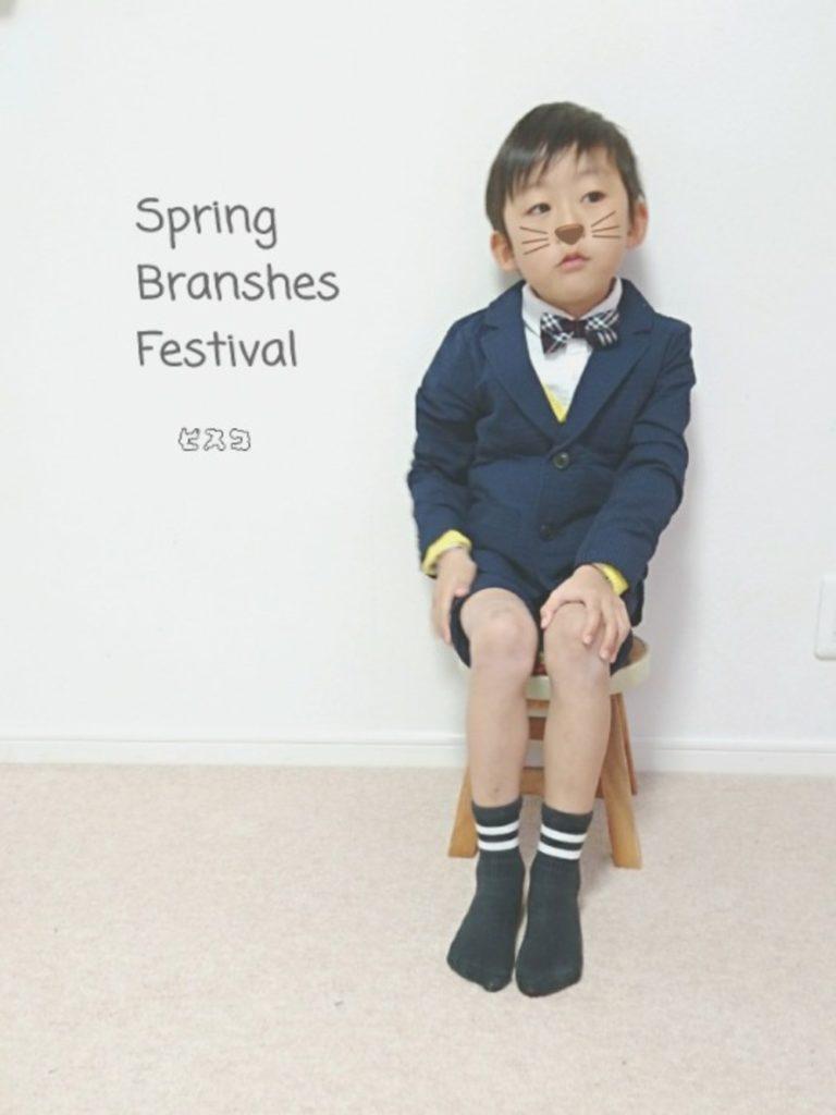 4043936c91b1b 入学式卒園式男の子スーツネクタイ色や短パンはOK?入学式男の子コーデ8選
